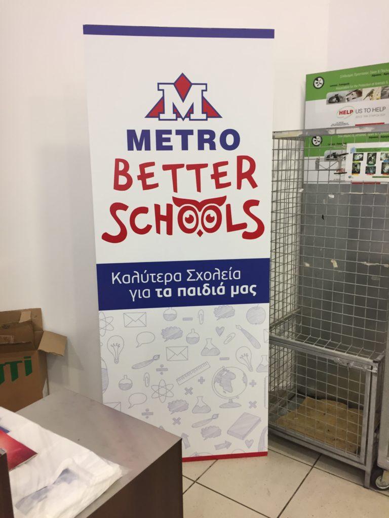 Better schools standing banner