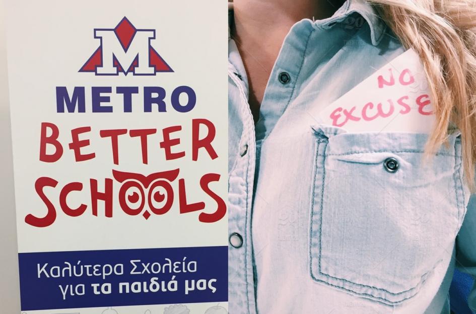 Metro supermarket campaign